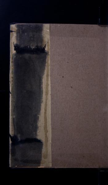 S140645 01