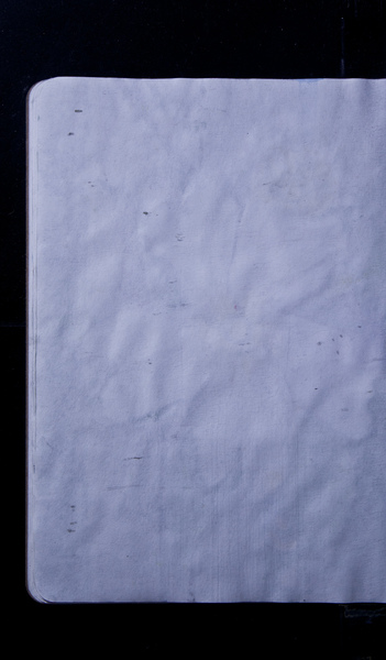 S152319 23