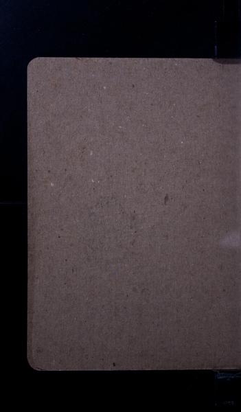 S152214 01