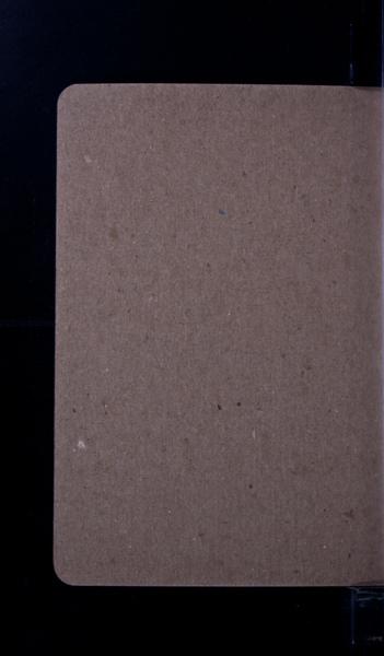 S160587 01