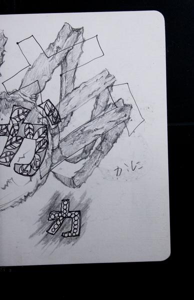 S159574 12