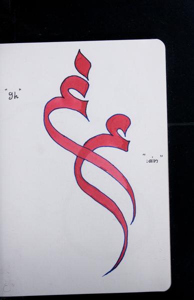 S160515 12