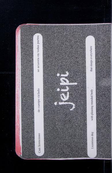 S153754 29