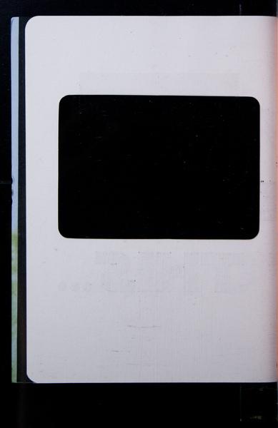 S160118 33