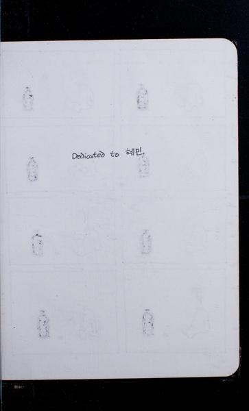 S165213 02