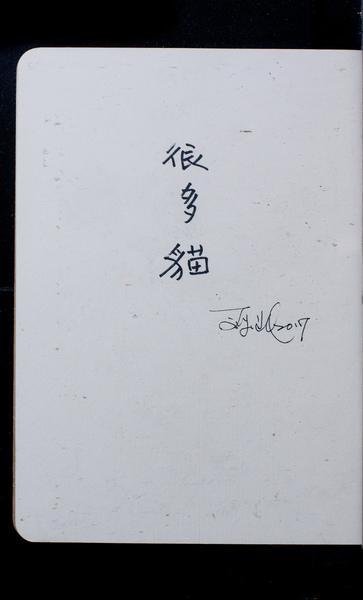 S164941 33