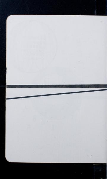 S164614 09