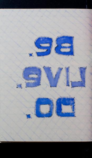 S168554 57