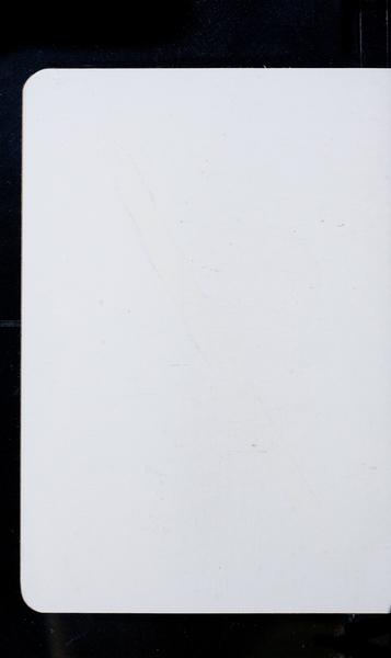 S212351 17