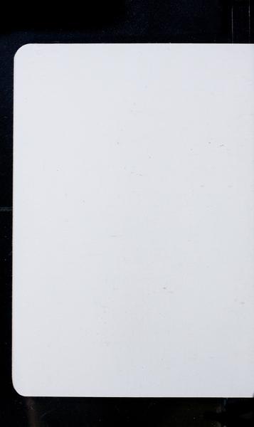 S212351 27