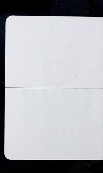 S210640 11