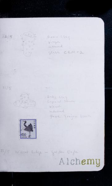 S213448 14
