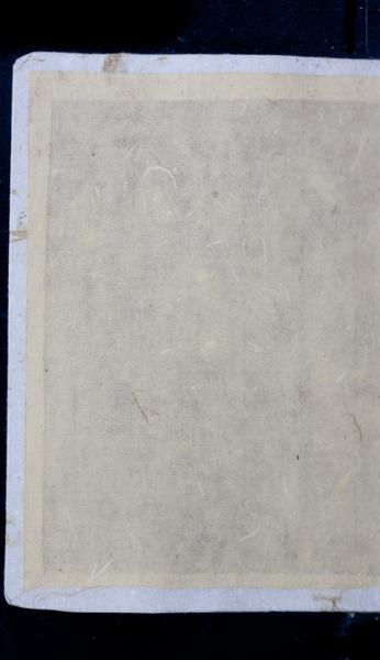 S175563 03