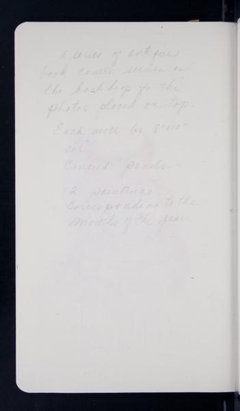 19246 15