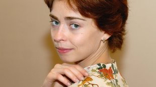 Yekaterina Krysanova