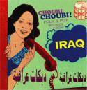 choubi-choubi-vol-1-folk-and-pop-sounds-of-iraq-by-va-2xlp7