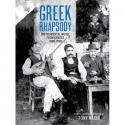 greek-rhapsody-instrumental-music-from-greece-19051956-by-va-bk-w2xcd