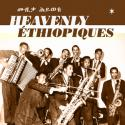 heavenly-ethiopiques-the-best-of-the-ethiopiques-series-by-va-2xlp