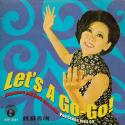 lets-a-gogo-singapore-and-southeast-asian-pop-scene-196469-by-va-cd