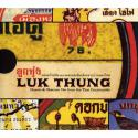 luk-thung-classic-obscure-78s-from-the-thai-countryside-by-va-cd