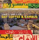 qat-coffee-qambus-raw-45s-from-yemen-by-va-lp