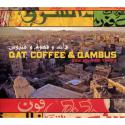qat-coffee-qambus-raw-45s-from-yemen-by-va-cd
