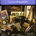 uncollected-by-galaxie-500-mp3-download