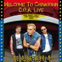 welcome-to-chinatown-doa-live-by-doa-2xlp