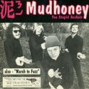 you-stupid-asshole-knife-manual-split-by-mudhoney-gas-huffer-7