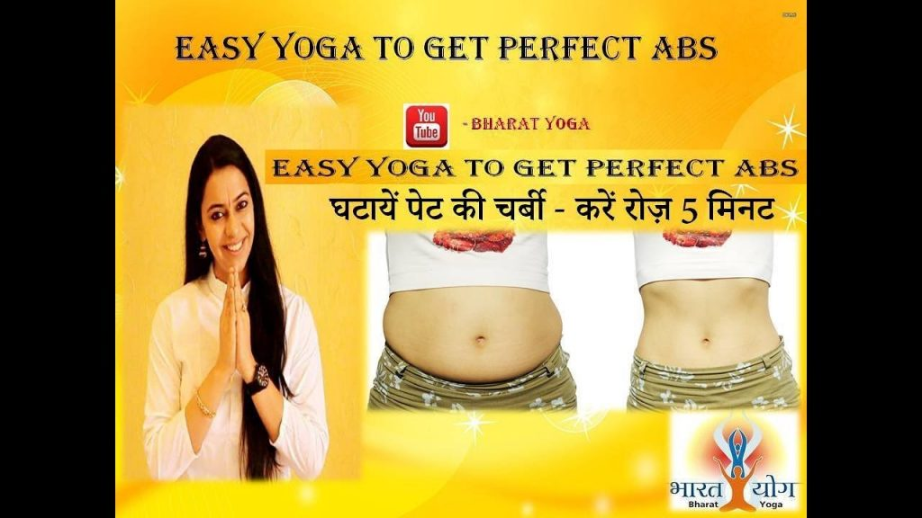 Remove fat from stomach|Reduce belly Fat | Flat Abs |with subtitles | पेट की चर्बी घटाएं |Full Yoga