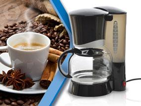 Ver la oferta: CAFETERA ELÉCTRICA Caliber. 1,25 litros, de filtro permanente, y el mejor café en tu hogar.