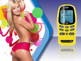 Ver la oferta: ELECTROESTIMULADOR por electrodos Globus My Stim 2. El que usan las estrellas de la televisión.