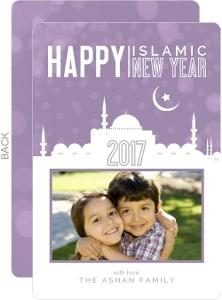 Purple Confetti Islamic New Years Card