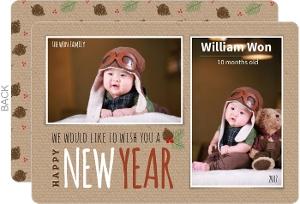 Krafty Texture New Years Photo Card