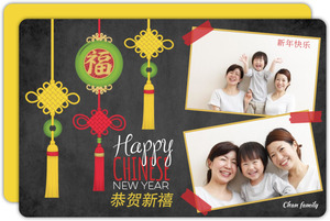 Decorative Pendants Chinese New Year Photo Card