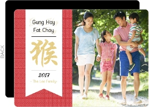 Formal Pattern Chinese New Year Photo Card
