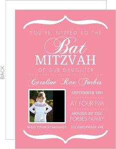 Modern White Brackets Bat Mitzvah Invitation