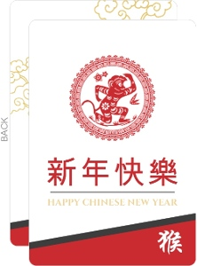 Animal Monogram Chinese New Year Card