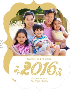 Decorative Date Chinese New Year Photo Card