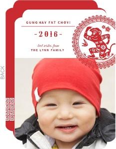 Decorative Monogram Chinese New Year Photo Card