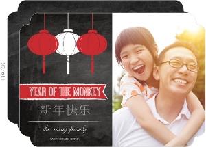 Hanging Lanterns Chinese New Year Photo Card