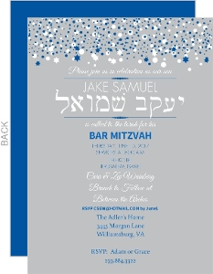 Gray and Blue Bubbles Bar Mitzvah Invitation 5x7