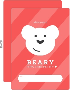 Wishing You A Beary Happy Valentines Day Card