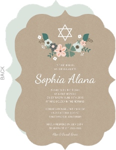 Mint Star of David Bat Mitzvah Invitation