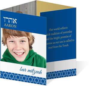 Blue and Gold Stripe Bar Mitzvah Invitation