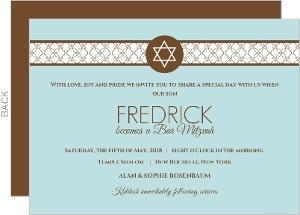 Brown and White Star Pattern Bar Mitzvah Invitation