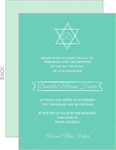 Turquoise and White Sketch Bat Mitzvah