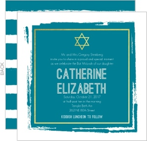 Brushstroke Faux Foil Bat Mitzvah Invitation