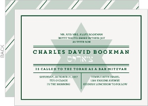 Green Hebrew Name Bar Mitzvah Invitation