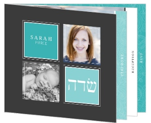 Formal Hebrew Name Bat Mitzvah Booklet Invitation